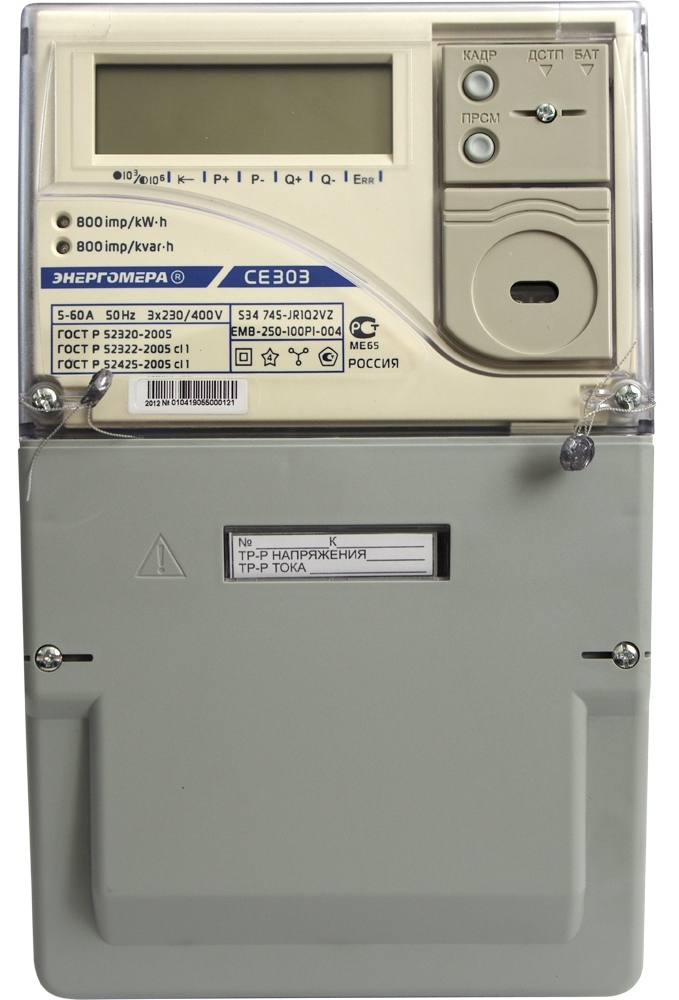 CE303-S34